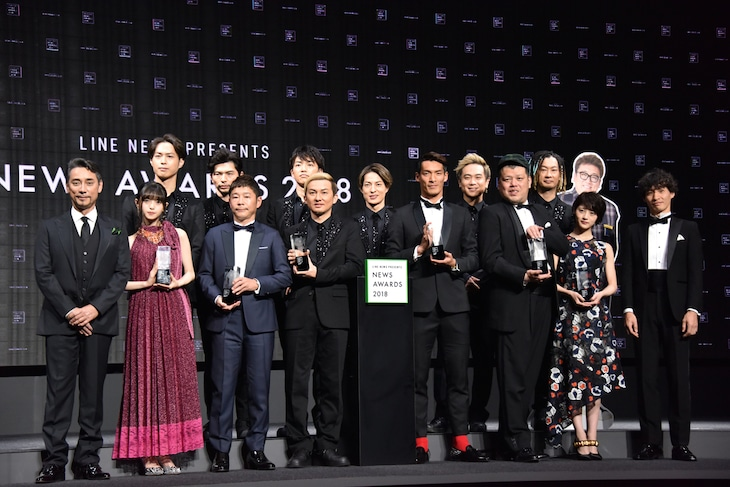 「NEWS AWARDS 2018」の様子。