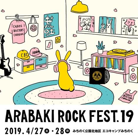 「ARABAKI ROCK FEST.19」ロゴ