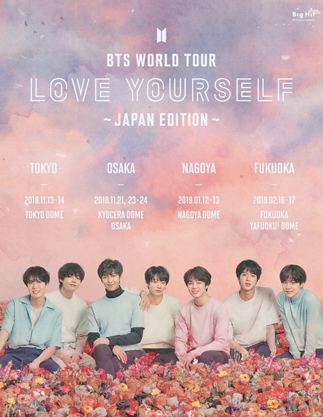 「BTS WORLD TOUR 'LOVE YOURSELF'~JAPAN EDITION~」ポスター
