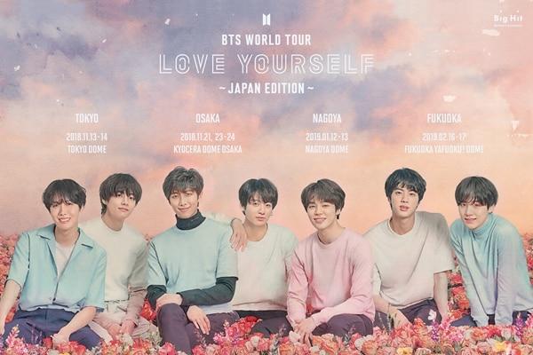 「BTS WORLD TOUR 'LOVE YOURSELF'~JAPAN EDITION~」ポスター