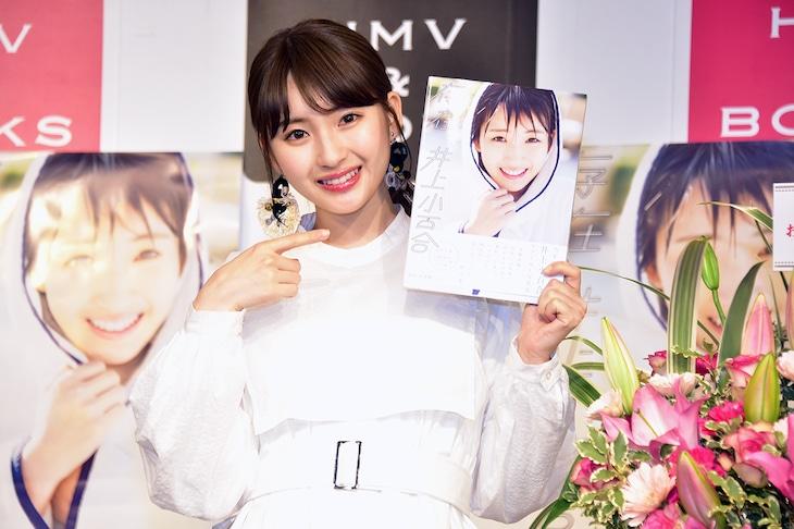 2018年12月のソロ写真集「存在」発売時の井上小百合(乃木坂46)。