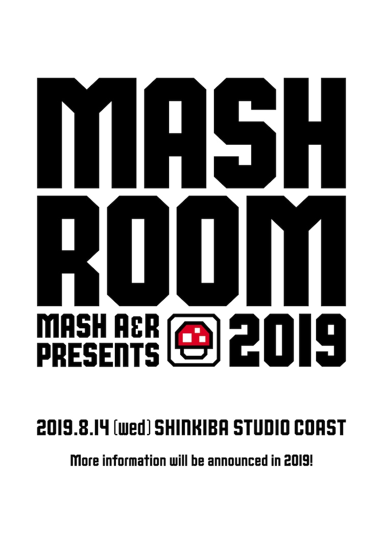 「MASHROOM 2019」告知ビジュアル