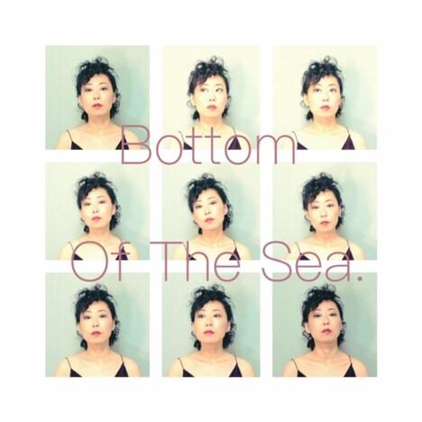 海の底バンド「三年間 / Bottom of the sea.」ジャケット