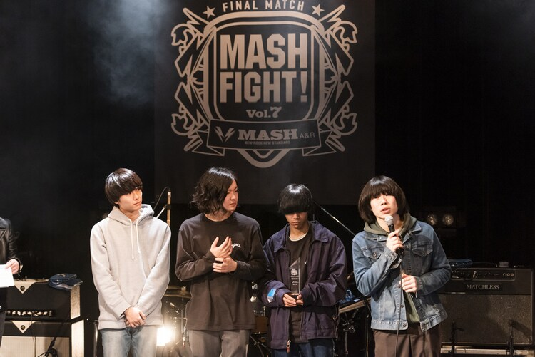 「MASH FIGHT! Vol.7」でグランプリを獲得したユレニワ。(撮影:釘野孝宏)