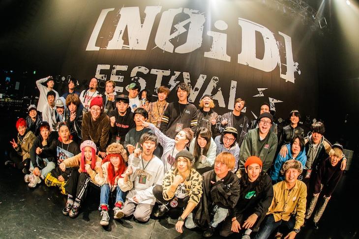 "「[NOiD] FESTIVAL 2018」集合写真(撮影:日吉""JP""純平)"
