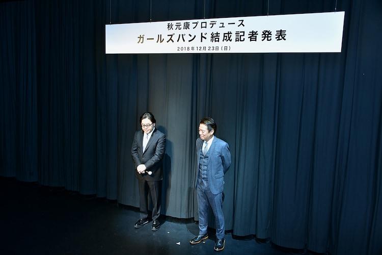 左から秋元康、ワーナーミュージック・ジャパンの小林和之代表取締役兼CEO。