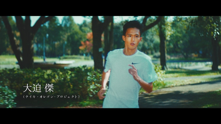 「第95回箱根駅伝 箱根駅伝のその先へ」のワンシーン。