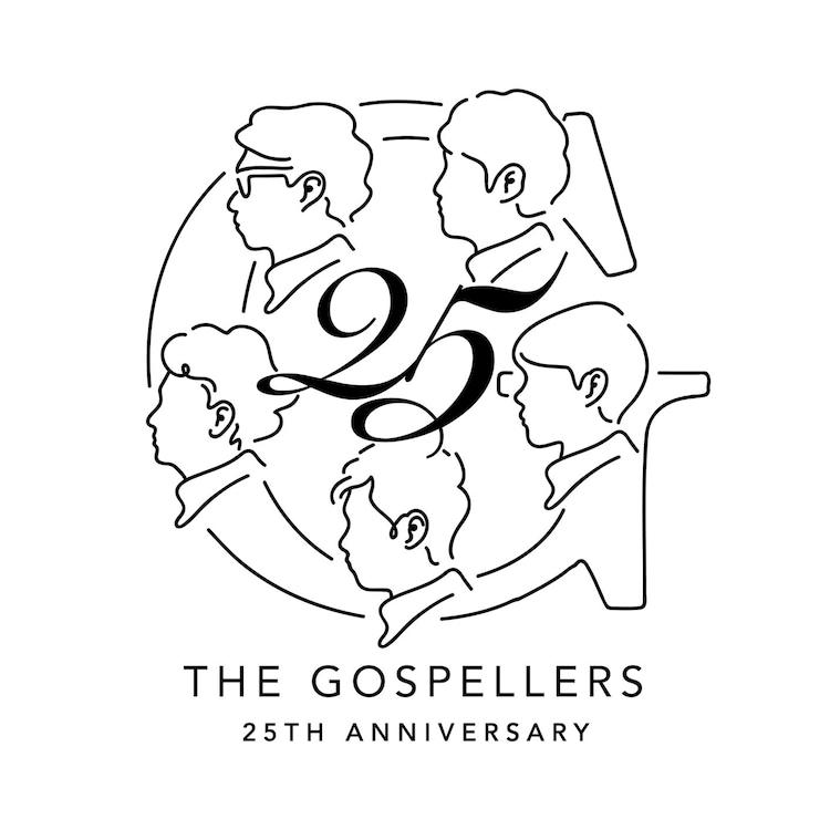 ゴスペラーズデビュー25周年記念ロゴ