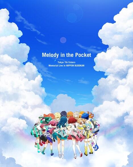 "Tokyo 7th シスターズ「Tokyo 7th Sisters Memorial Live in NIPPON BUDOKAN ""Melody in the Pocket""」Blu-ray盤ジャケット"