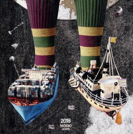 あがた森魚「理想の靴下と船」ジャケット