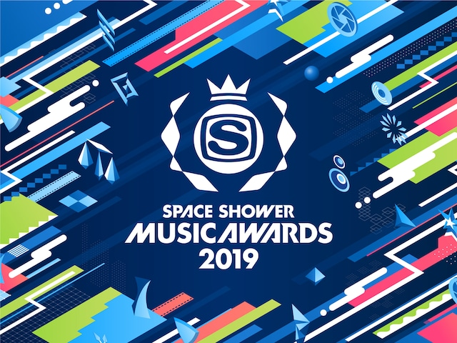 「SPACE SHOWER MUSIC AWARDS 2019」ビジュアル