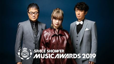 「SPACE SHOWER MUSIC AWARDS 2019」MC陣
