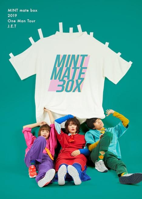 「MINT mate box ワンマン・ツアー『J.E.T.』」ビジュアル