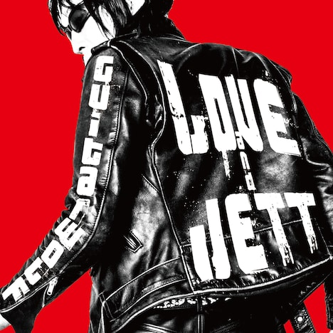 ギターウルフ「LOVE&JETT」ジャケット
