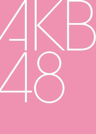 AKB48ロゴ