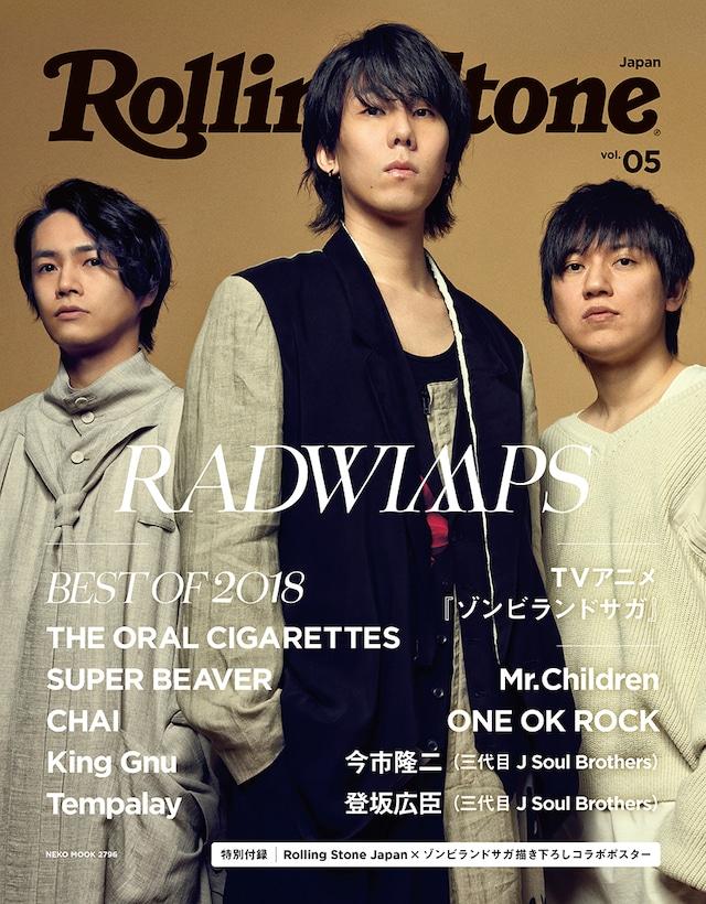 「Rolling Stone Japan vol.05」表紙