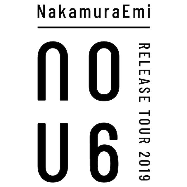 「NakamuraEmi NIPPONNO ONNAWO UTAU Vol.6 ~Release Tour 2019~」ロゴ