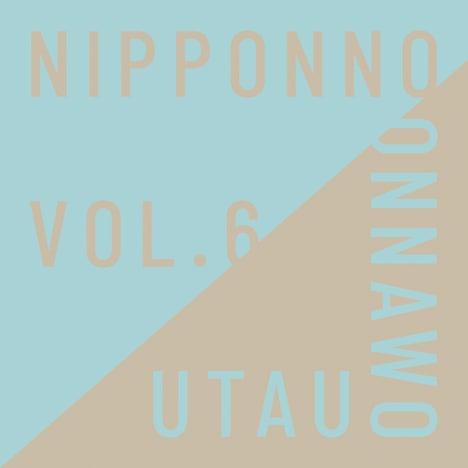 NakamuraEmi「NIPPONNO ONNAWO UTAU Vol.6」ジャケット