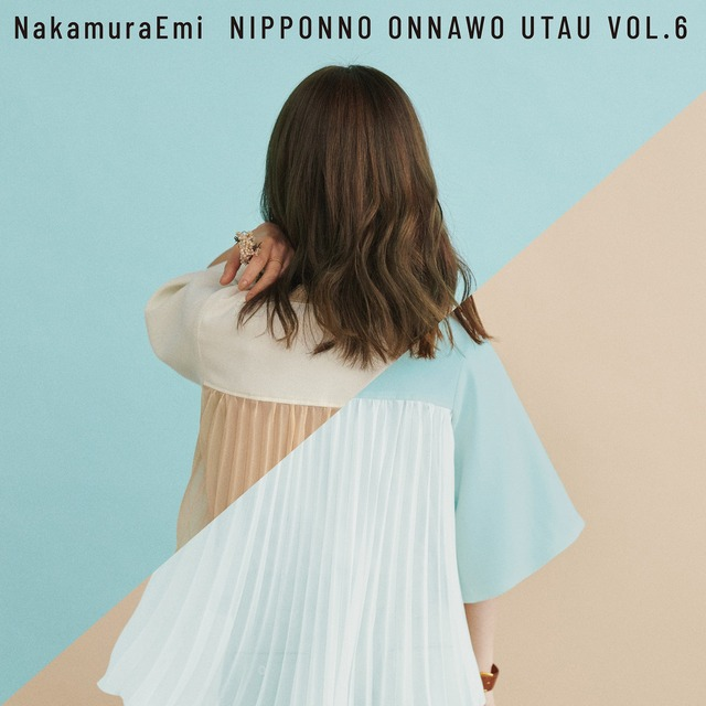NakamuraEmi「NIPPONNO ONNAWO UTAU Vol.6」アナログ盤ジャケット