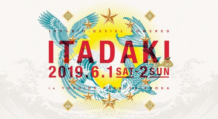 「頂 -ITADAKI- 2019」告知ビジュアル