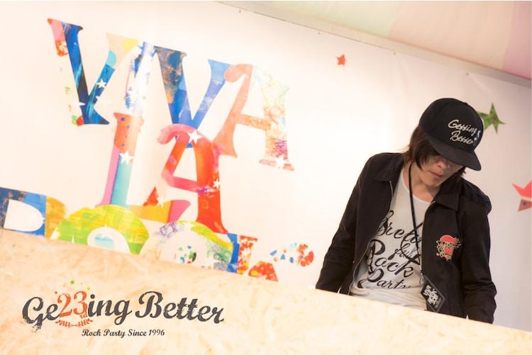 片平実(Getting Better)