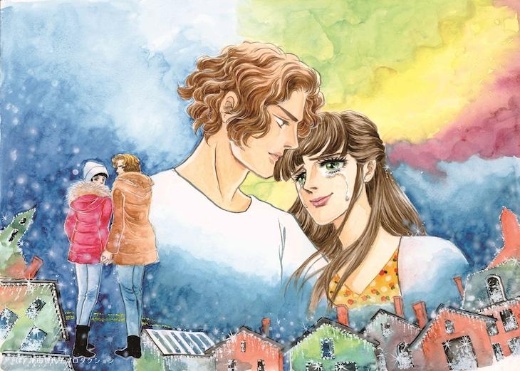 池田理代子が描き下ろした映画「雪の華」のオリジナルビジュアル。(c)池田理代子プロダクション