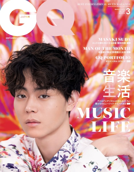 「GQ JAPAN」2019年3月号表紙。(c) 2019 CONDE NAST JAPAN. All rights reserved.