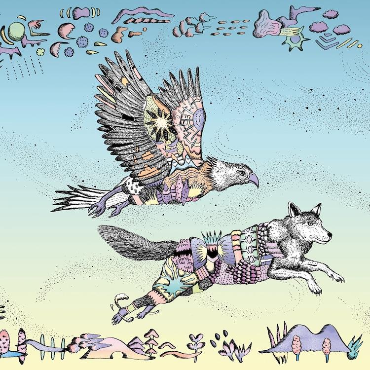 amiinA「Atmosphere -Serph Progressive Remixes-」ジャケット