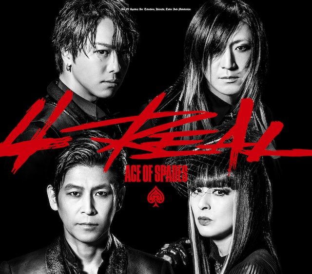 ACE OF SPADES「4REAL」ジャケット