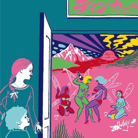 餓鬼レンジャー「ティンカーベル ~ネバーランドの妖精たち~」ジャケット