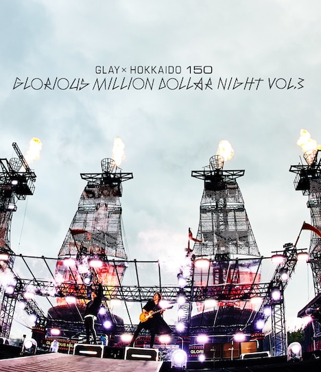 「GLAY x HOKKAIDO 150 GLORIOUS MILLION DOLLAR NIGHT Vol.3」Blu-rayボックスジャケット