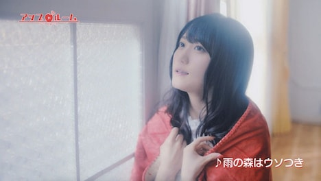 小倉唯「雨の森はウソつき」試聴動画のワンシーン。