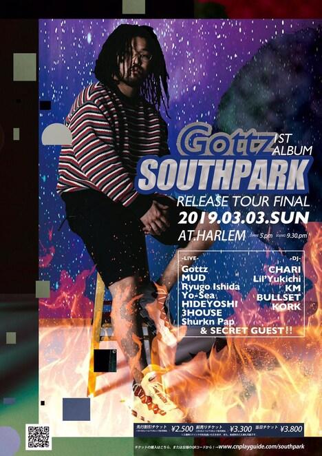 「Gottz 1st Album 『SOUTH PARK』 RELEASE TOUR FINAL」告知ビジュアル