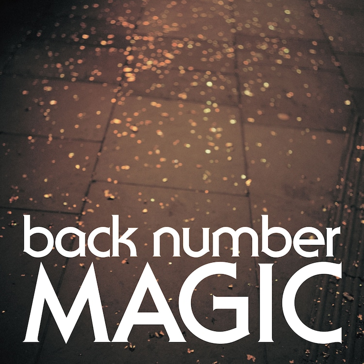 back number「MAGIC」通常盤ジャケット