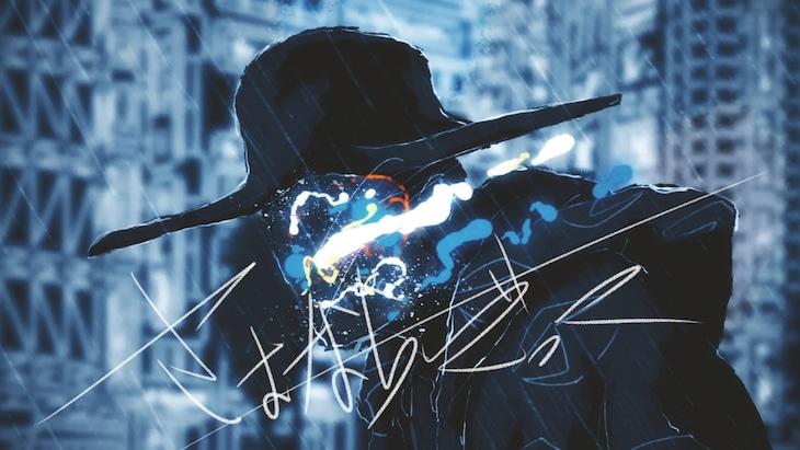 amazarashi「さよならごっこ」ミュージックビデオのワンシーン。