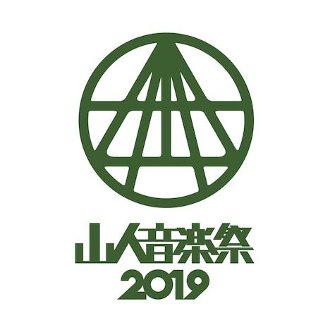 「山人音楽祭2019」ロゴ