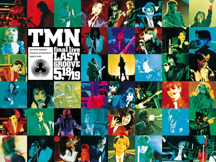 「TMN final live LAST GROOVE 1994」キービジュアル。