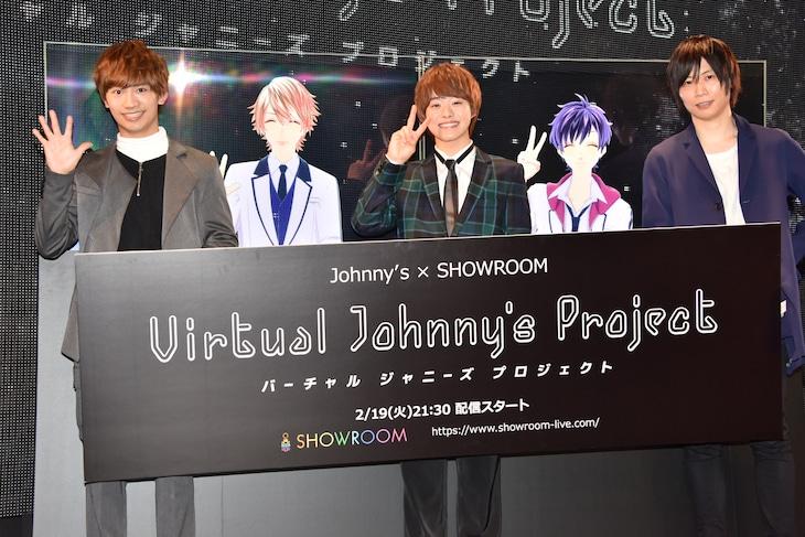 「Virtual Johnny's Project」発表会見の様子。