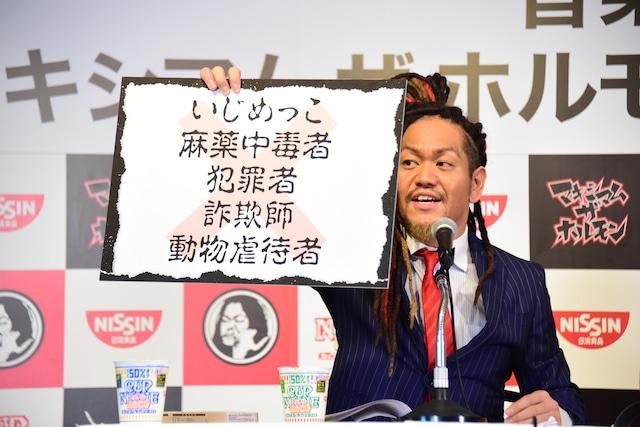 オーディションの概要を説明するマキシマムザ亮君。