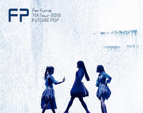 Perfume「Perfume 7th Tour 2018 『FUTURE POP』」Blu-ray初回限定盤ジャケット
