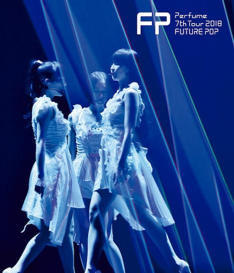 Perfume「Perfume 7th Tour 2018 『FUTURE POP』」Blu-ray通常盤ジャケット