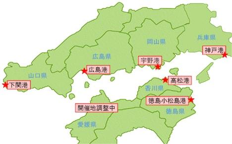 STU48号の寄港予定地。