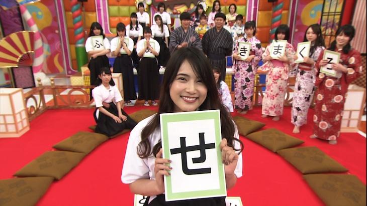 入山杏奈(AKB48)(c)日本テレビ