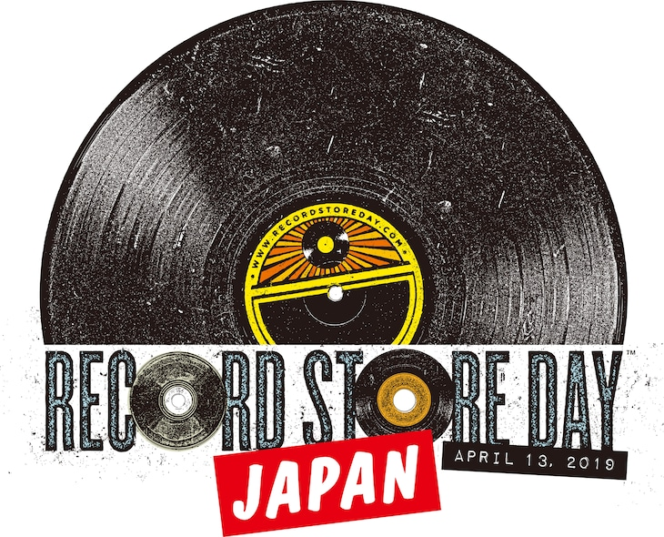 「RECORD STORE DAY 2019」ロゴ