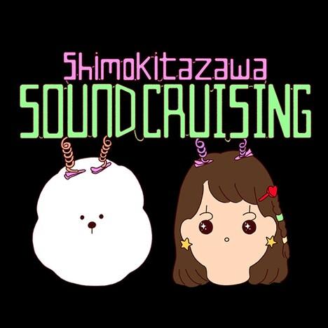 「Shimokitazawa SOUND CRUISING 2019」ロゴ