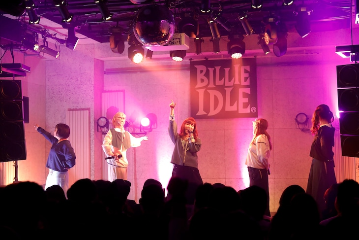 """BILLIE IDLE「BILLIE IDLE presents """"IDLE FELLAS DAY OUT"""" Vol.1」の様子。"""