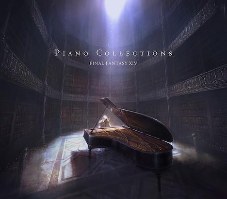Keiko「Piano Collections FINAL FANTASY XIV」ジャケット