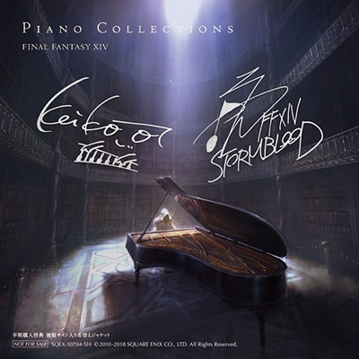 Keiko「Piano Collections FINAL FANTASY XIV」早期購入特典として配布されるジャケット。