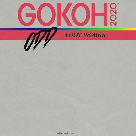 踊Foot Works「GOKOH feat. オカモトレイジ」配信ジャケット