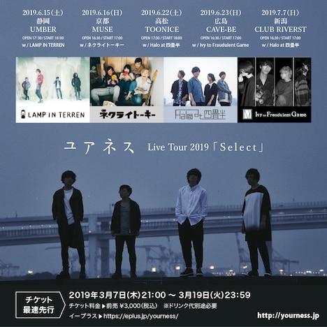 ユアネス Live Tour 2019「Select」フライヤー